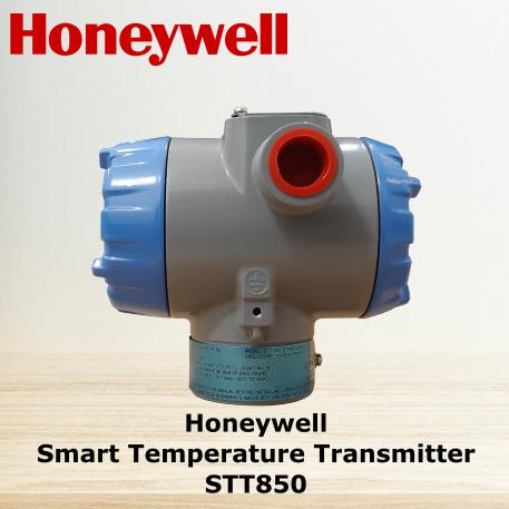 Gambar2 Honeywell Smart Temperature Transmitter STT850